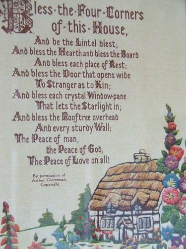 Pretty Vintage Verse